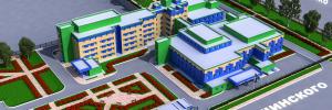 Федеральный центр нейрохирургии